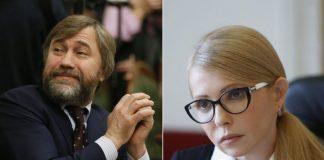 Юлію Тимошенко зловили в обіймах з Новинським. Фото