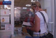 У Калуші розпочали роботу бібліотеки: відео