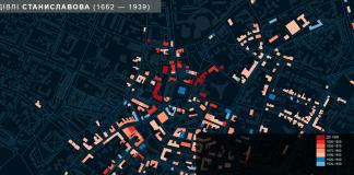 В Івано-Франківську створили інтерактивну карту віку: можна дізнатися скільки років будинкам міста