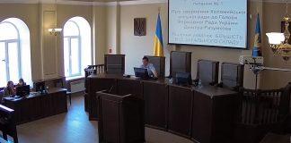 Коломийські депутати вирушать на сесію в Києві