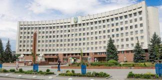 Сайт Івано-Франківської ОДА - один з кращих серед веб-сторінок місцевих органів виконавчої влади