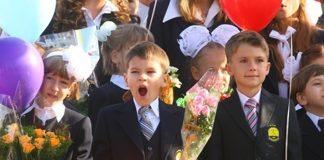 Прикарпатським школярам на замітку. Як відбуватиметься навчання в школах із 1 вересня: МОЗ затвердило рекомендації