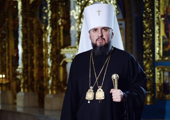 Франківщину відвідає предстоятель Православної церкви України Епіфаній