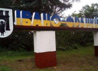 """На в'їзді у місто комунальники відновили знак """"Івано-Франківськ"""""""