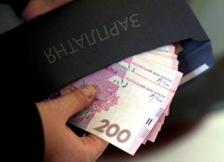 Працівники яких сфер на Прикарпатті мають найбільші та найменші зарплати