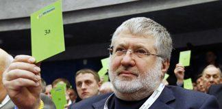 Нова партія Коломойського на Прикарпатті складатиметься виключно із політичних перебіжчиків?