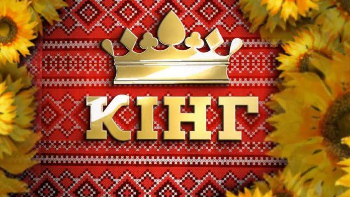 Представители украинского онлайн-казино СлотоКинг рассказали об особенностях платформы