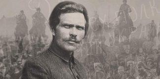 Як Нестор Махно у 1922 році мешкав на Прикарпатті