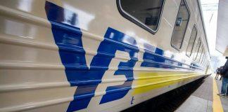 Курйоз: пасажирів потягу залило дощем. Відео