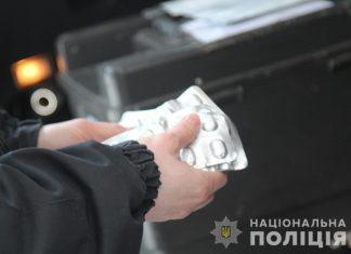 На Прикарпатті викрили злочинців, що збували наркотики через інтернет