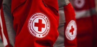 Постраждалі від повені жителі Франківщини отримають понад 3000 наборів першої необхідності від Червоного Хреста