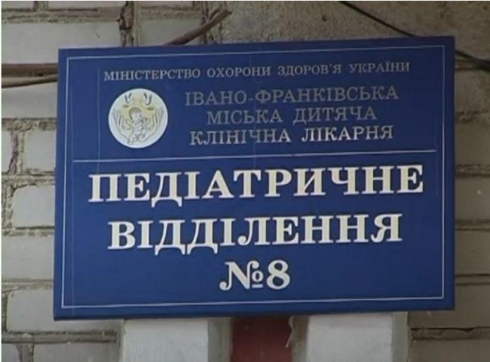 У Франківську на вулиці Сорохтея відкриють нову дитячу поліклініку