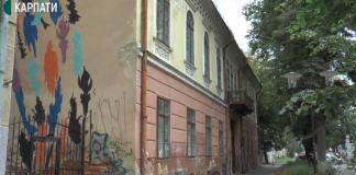 Пам'ятка потребує грошей: у Франківську шукають інвесторів, аби зберегти давню кам'яницю ВІДЕО