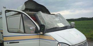 """На Полтавщині невідомі підірвали авто """"Укрпошти"""" та вкрали 2.5 мільйона гривень"""