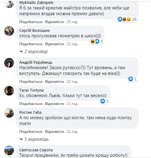 Курйоз у Львові: комунальники намалювали бруківку на бетоні, аби не класти нову ФОТОФАКТ