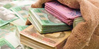 Зведений бюджет області отримав 364 мільйони гривень податку на прибуток