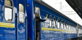 """Прикарпатські депутати звернулись до """"Укрзалізниці"""" та просять відновити сполучення з Яремчанщиною"""