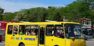Рогатинські школярі отримають нові автобуси