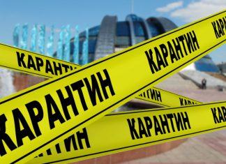 В Україні готуються продовжити карантин ще на місяць
