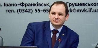 Мер Франківська каже, що ДБР намагається очорнити його діяльність