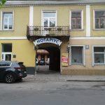 Місто продає комунальне майно: фото