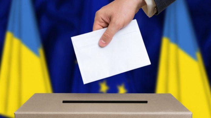 Стала відома дата проведення місцевих виборів