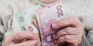 Мешканці Узина, яким за 80, отримають матеріальну допомогу