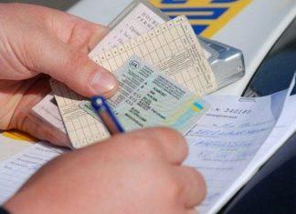 """Франківські патрульні виявили у водія """"липові"""" документи"""
