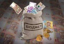 Від початку року бюджет Франківщини недоотримав майже 70 мільйонів гривень