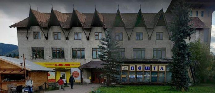 Будівлю турбази у Ворохті виставили на продаж