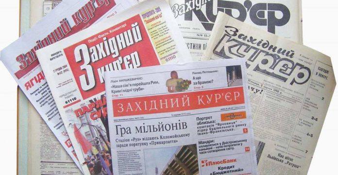 Сьогодні виповнюється 30 років від дня заснування газети