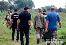 Поліцейські нагадали правила полювання на пернату дичину