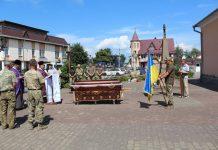На Прикарпатті попрощалися з учасником АТО, котрий помер у госпіталі ФОТО