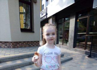 Загубилась 6-річна дівчинка - франківців просять допомогти з пошуками