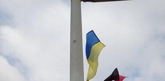Франківців закликають вивішувати прапори до Дня Незалежності