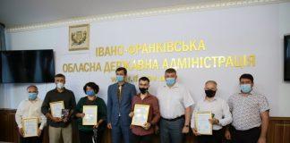 Прикарпатських журналістів відзначили обласною премією імені Богдана Бойка