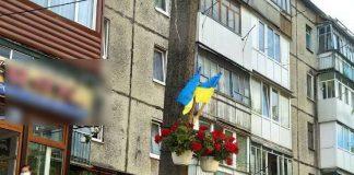 У Бурштині нетверезі молодики вкрали з електроопори два прапори