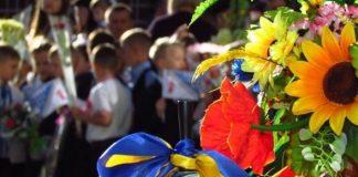 Понад сто прикарпатських шкіл 1 вересня не відчинять своїх дверей для учнів