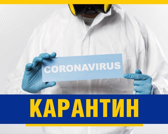 Чотири райони «жовті», один – «помаранчевий»: Прикарпаття поділили на зони епіднебезпеки через коронавірус