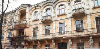 У Франківську візьмуться за відновлення «будинку з химерами»