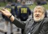 Український олігарх чи міжнародний мафіозі? Справа «ФБР проти Коломойського»
