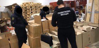 На Прикарпатті викрили підпільний центр мінімізації податків