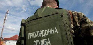 До уваги прикарпатців: від сьогодні Україна закриває кордон для іноземців