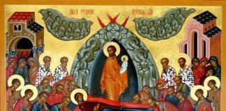 Свято Успіння Пресвятої Богородиці – це празник «радості і надії»