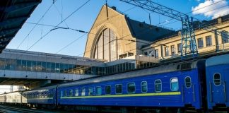 З Франківська до столиці запускають ще один потяг