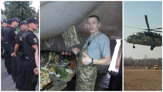 Поліції вдалось ліквідувати полтавського «терориста»