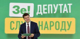 """Партія """"Слуга народу"""" планує створити коаліцію з ОПЗЖ"""