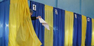 ЦВК призначила перші вибори депутатів та голів різних рівнів на Франківщині