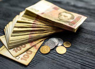 Середня зарплата прикарпатців становить понад 10 тисяч гривень - статистика