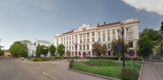 Вища рада правосуддя звільнила суддю Івано-Франківського апеляційного суду